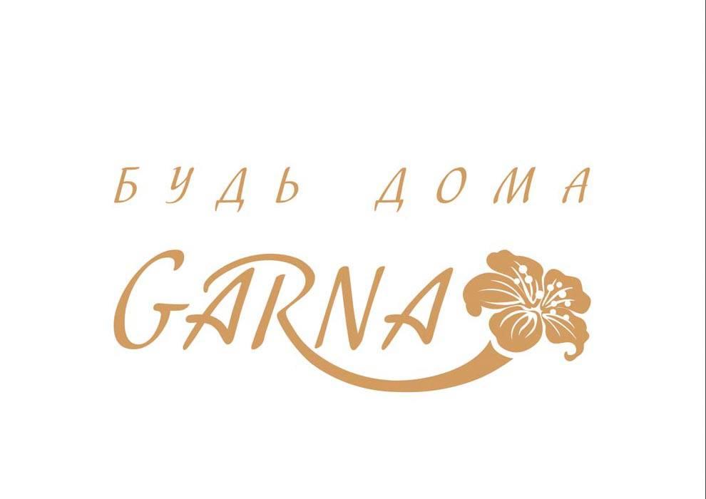 GARNA